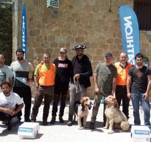 campeonato-bizkaia-perros-de-rastro-2017-4-e1494868500319
